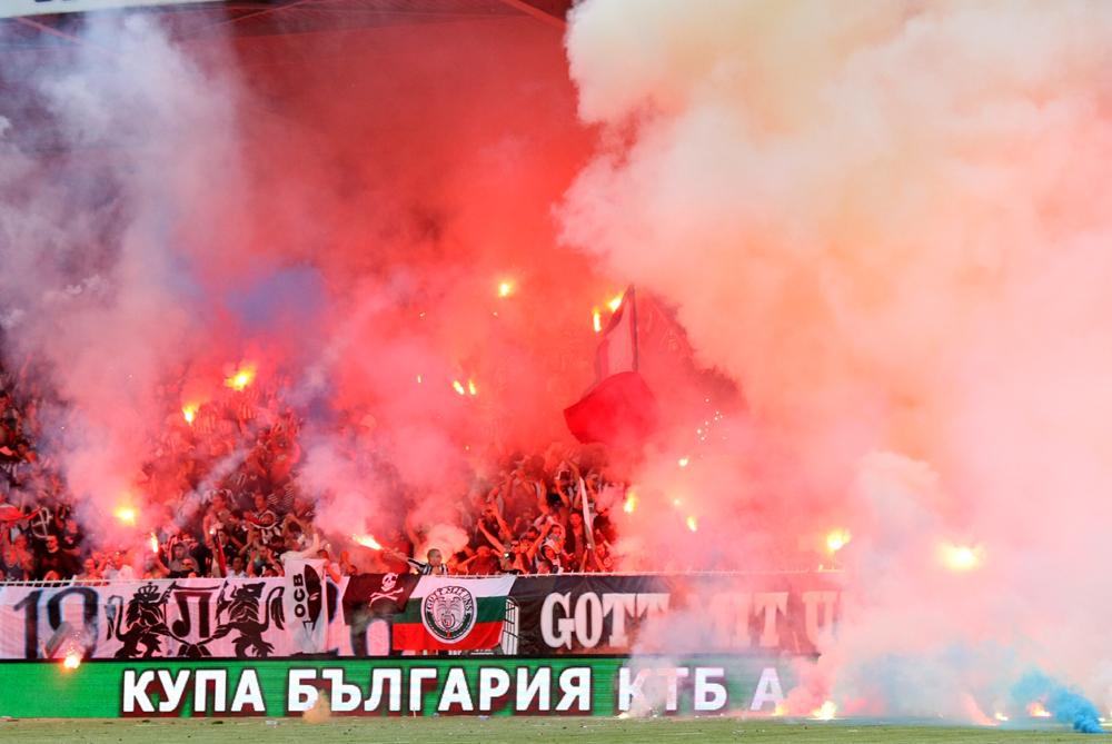 Лудогорец купа на България