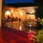 ресторант Трапеза