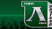 VIVACOM Футбол Парк за феновете на футбола в Разград по случай петата поредна титла на ПФК ЛУДОГОРЕЦ