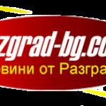Разград-лого22