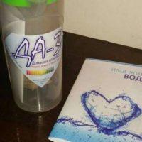 Активатор за жива вода Да-3м