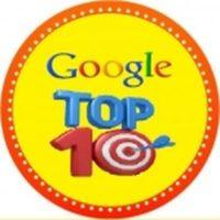 SEO оптимизация на уеб сайтове и онлайн магазини