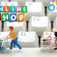 СПЕШНО!!Започни бизнес днес! Купи готов,разработен онлайн магазин!!