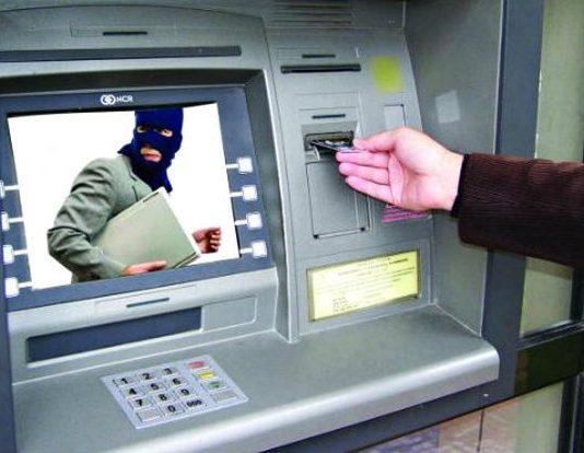 разбит банкомат разград