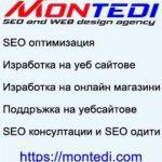 SEO оптимизация и изработка на сайтове Разград