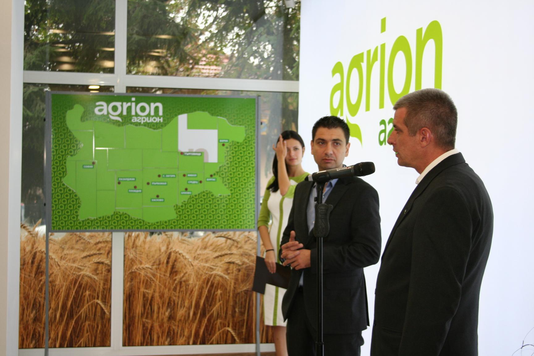 Агрион-Разград