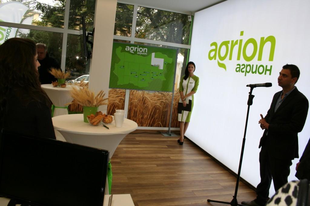 Агрион Разград-офис